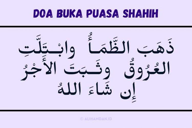 Doa berbuka puasa yang benar dan shahih