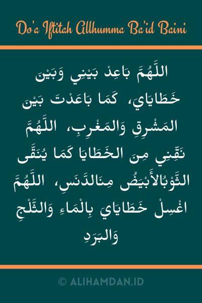 Doa Iftitah Allahumma Baid Baini (Gambar)