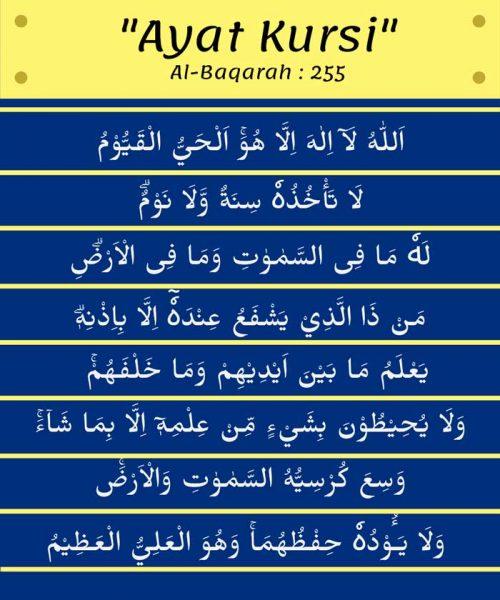Teks gambar bacaan ayat kursi arab